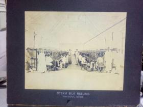 清代珍贵历史档案老照片:清代中国上海蒸气丝织厂蛋白老照片(此照片原珍藏于美国宾夕法尼亚州费城博物馆American,Philadelphia,museum)