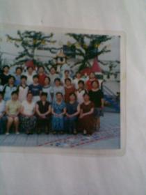 西城区洁民幼儿园教师合影留念(1999年,彩色合影照片)