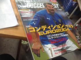 买满就送  两本日本足球杂志 都有巴乔的内容