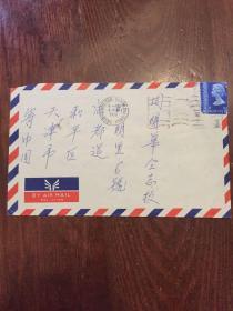 1978年香港寄天津实寄封