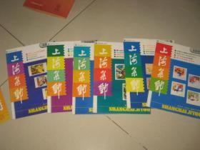 上海集邮【1991年1--6期 全年】 BD  7372