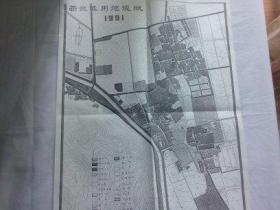 北京文献   清华大学著名教授朱祖成旧藏   西北旺用地现状