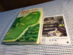 英文原版 Week-end Golf 周末高尔夫