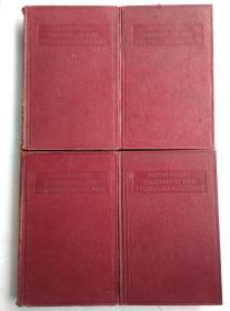 HANDBUCH DER VERMESSUNGSKUNDE 测量全书 德文版四卷四册全 民国29年万昌书局影印出版