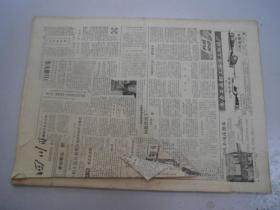 四川日报(1981年2月)2月3日-2月28日(1日2日有损)