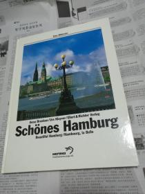 Schones Hamburg【德文8开精装画册】