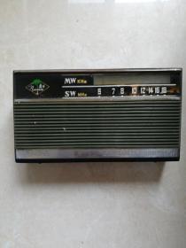 大文革广州无线电厂南方7J2-A晶体管收音机