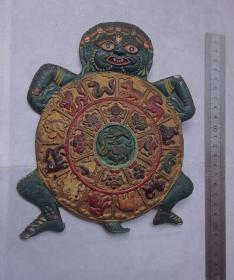 文革铝质(牛鬼蛇神.乌龟王八蛋)挂件