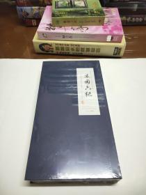 苏园六纪(VCD三碟装)(全新未折封)