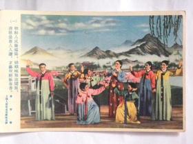 春香传画片(1957年)