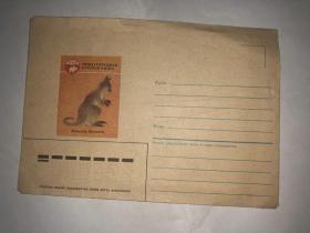 苏联空白老信封   袋鼠 图案