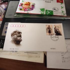 2018-9《马克思诞辰200周年》纪念邮票,首日封【如图实物图】