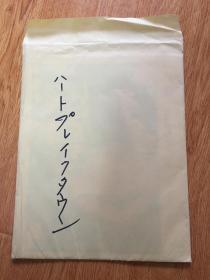 【日本電影資料14】美國電影劇照8張,松竹富士株式會社制作