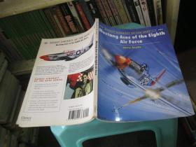 Mustang Aces of the Eighth Air Aorce  实物拍照 请见图   货号13-6