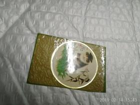 年历卡 1983猫