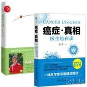 肿瘤干细胞