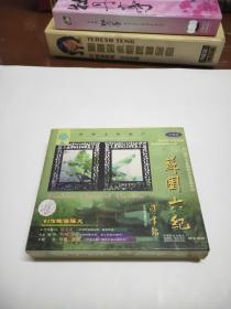 苏园六纪(VCD三碟装)