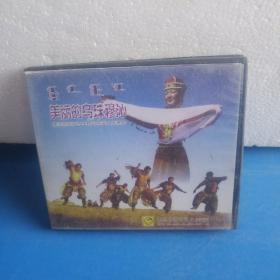 1VCD:美丽的乌珠穆沁  蒙语歌曲  经试听