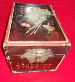 民国漆器木盒化妆盒首饰盒手绘莲藕等图包老怀旧带铜件