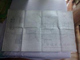 北京文献   清华大学著名教授朱祖成旧藏   大营镇建设规划