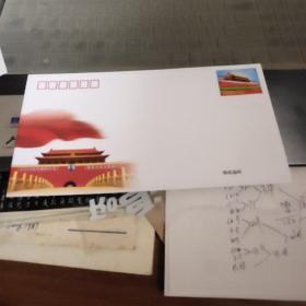 天安门(2009)邮资封【如图实物图】