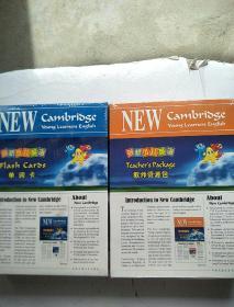 新剑桥 教师资源包(第一级)【没拆封】新剑桥 单词卡 第二级【全新未开封】两本和售
