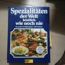 外文菜谱书