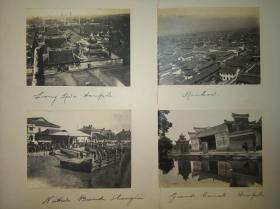 清末上海汉口及龙纹船只老照片共八张