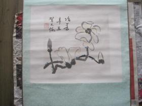 朵云轩木板水印,贺天健 作品《玉兰花》立轴一张,超大1.56米X0.54米 画心0.30米X0.33米