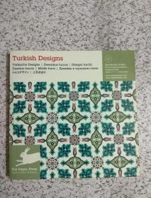 Turkish Designs [With CDROM]