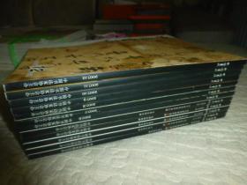 中国书法【 2007年 全年  1-12期】