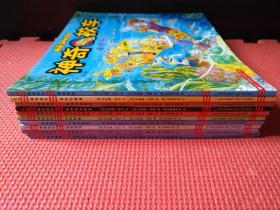 神奇的校车   1——11册,缺第9册,10册合售