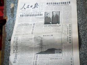 人民日报 1998年4月7日  1-8版  希拉克总理会见朱镕基总理
