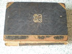 佛教大辞典 第一卷 昭和十年 富山房 再版发行.   国内包邮挂.........