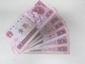 钱币:老版钱币:96年版一元纸币,6张合售,尾号:6553:纸币