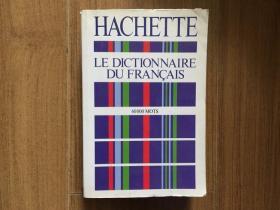 Le Dictionnaire Hachette du Francais(法语原版)