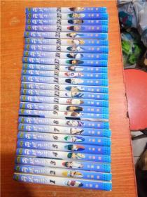 网球王子 1-28册 缺21 23 24 共25册合售包邮