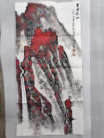 魏紫熙 云村秋山 纸本软片