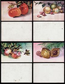民国水果明信片 13枚