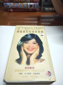 邓丽君永恒怀旧金曲——邓丽君cd经典三部曲(5碟装)