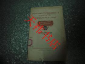 俄文原版书(具体书名见图)
