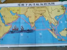 郑和下西洋航海陆线图(初中《中国历曲》弟2册弟二揖j: