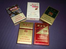 河南黄金叶3D香烟标