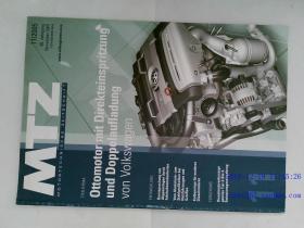 MTZ MOTORTECHNISCHE ZEITSCHRIFT 德国汽车设计外文杂志 2005/11