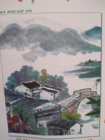 彩铜版美术插页现代国画作品2,长春宽城市政维护工程处照片(单张)