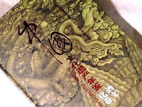 中国文化遗产年鉴:酒文化卷(第一卷)