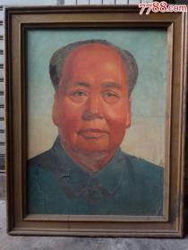 毛主席油画,尺寸大小看图片