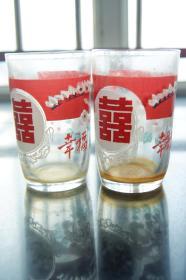 囍字结婚纪念玻璃杯【一对】
