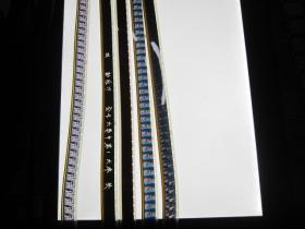 勐垅沙 1960年敌特故事片 16毫米电影胶片拷贝彩色 4卷全原护 进口片基原色 八一电影制片厂摄制