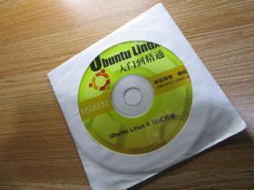 【正版随书光盘】Ubuntu LInux 入门与精通,机械工业出版社(配套光盘)